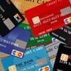 学生の味方!!誰でも作れるクレジットカード!