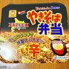 【カップ麺】やきそば弁当 ちょい辛&マルちゃん正麺 芳醇こく醤油