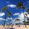 新婚旅行にハワイに行った話① 旅の予算は?