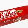 あのお菓子系リキッド KitKet レビューのようなもの