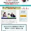 """【緊急企画】最先端の""""しない""""だけ健康法4選"""