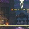 【FF14】ディープダンジョンB51階~B60階攻略