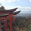 元旦初登り、京都 稲荷山 登拝!と言うか初詣。(笑)