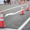 土地の一部が都市計画道路に予定されている物件の評価について