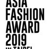 ASIA FASHION AWARD 2018 in TAIPEIのチケット情報について