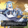 【アズレン】特別計画開発艦の燃料消費
