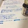 【ROHRER & KLINGNER】ローラー&クライナー 『青騎士』2011年 限定