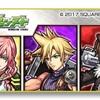 モンスト(36階〜)覇者の塔日記「FFコラボ開始まじか!」