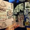 【西陣エリア】京都の大学生が教えるオススメ喫茶店・カフェ6選