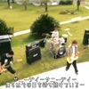 2021/06/19〜SUNNY DAY〜