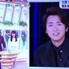 忍びの国ジャパンプレミア〜めざましテレビ インタビュー〜