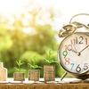 貯金の少ない世帯にこそおすすめしたいほぼ確実に利益を生み出すIPO投資!