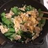 糖質制限レシピ023 豆腐チャンプルー(未完成である)