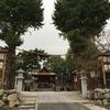 神社の移転と祭りの変化 ―京都市・淀の事例―