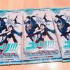 ユーリ!!! on ICE クリアコレクションカードガムを開封してみた!part2