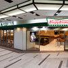 クリスピー・クリーム・ドーナツ 渋谷シネタワー店でアメックスが使える