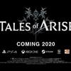 【E3 2019】バンダイナムコ最新作『テイルズ オブ アライズ』を公開!2020年には発売予定!なんとPC版も出るぞ!!