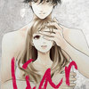 liar【漫画】の5巻のネタバレと感想【関係再開!?】