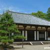 奈良 秋篠寺に伎芸天と十二神将を観る