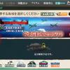 艦これ 6-5攻略その2出撃道中編