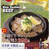 【オススメ5店】大宮・さいたま新都心(埼玉)にあるもつ鍋が人気のお店