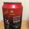 サッポロ『99.99 クリアドライコーラ』を飲んでみた!