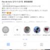 新潟 美容師 三林 めっちゃ寒い^^ 土曜はもっと寒い(# ゚Д゚)