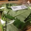 京都の筒菜