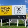 埼玉県初!焦がしバター食パン専門店 「BROWN BUTTER」を食べてみた!