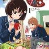 おすすめ!面白い恋愛ラブコメアニメランキングベスト30!