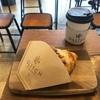 ③味も間違いなし!  東京のオススメおしゃれカフェ