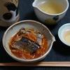 木下酒造 玉川 自然仕込 生酛 純米酒 × 秋刀魚のトマト煮