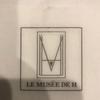 能登が生んだ天才パティシエ 辻口博啓の美術館兼お店 ル ミュゼ ドゥ アッシュに行ってきた