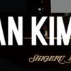 【オススメ】韓国の『Yohan Kim』(ヨハン・キム)ジャズ・キーボーディスト