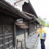 津和野 観光協会のガイドツアー