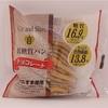 カスタードではなくフラーワーペーストにした甘いチョコパン 内容量96g 糖質16.9g カットアンドスリム 低糖質パン チョコレート ピアンタ