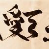 【手帳】ジブン手帳は初心者の人にオススメ