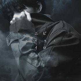 2020年注目の若手アーティスト「竹内唯人」の最新曲が、テレビ朝日で放送予定のドラマ『鈍⾊の箱の中で』の主題歌に決定!