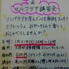 第2回セルフケア講座in久茂地児童館