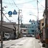川俣(東大阪市)