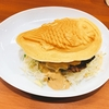 「たい焼きバーガー」!たい焼きの色々な楽しみ方を教えてくれるお店・【和カフェ 生活茶屋】!!