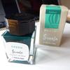 【春色インクはこれ!】セーラー万年筆の『顔料インク:ストーリア』20mlボトル