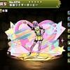【パズドラ】仮面ライダーポッピーの入手方法やスキル上げ、使い道情報!