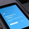 Twitterでフォロワーを増やす方法ってのは、ちょっと違うんじゃないか?非現実的な感じがするゾ。