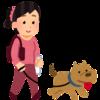 犬とスロージョギング