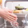 【ラク家事】手を濡らさないだけで家事はグンと楽できる