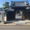 86番 奥の院 地蔵寺