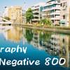 【フィルム】Lomography Color Negative 800(ロモグラフィー800) 明るさを気にせずフラッシュなしでがんがん撮る