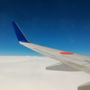 【SFC旅行③】札幌往復!!《前篇》