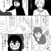 【漫画】ぼくの夢を読んでいってくれ。【リンゴマン第二話②】